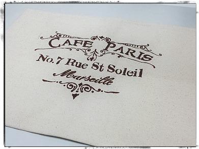 Cafeparis3